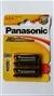 Panasonic Aaa Battery X 4- Image 1